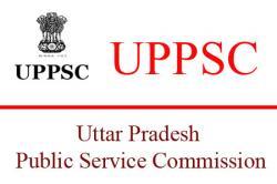 UPPCS Upper Subordinate Exam